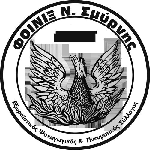 Φοίνιξ Νέας Σμύρνης Εξωραϊστικός Ψυχαγωγικός και Πνευματικός Σύλλογος